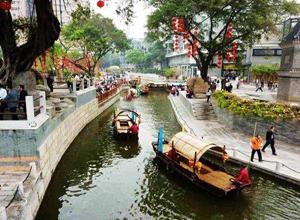 Lizhiwan Creek, Guangzhou