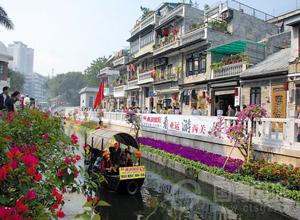 Lizhiwan Creek