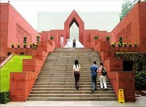 Nanyu King's Tomb Museum