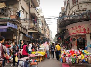 Qingping Market, Guangzhou