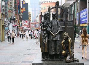Shangxiajiu Pedestrian Street, Guangzhou